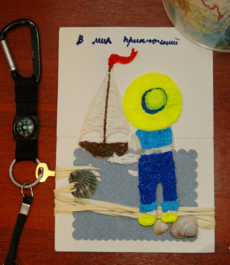 Маленький капитан 3д ручкой