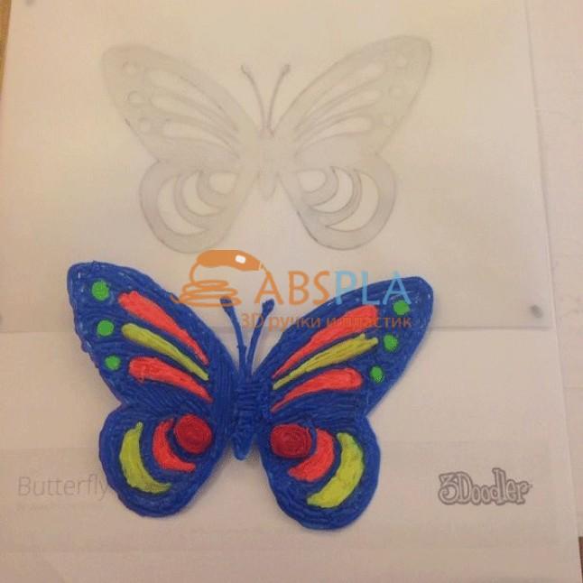 Бабочка 3 - шаблон трафарет для 3Д ручки