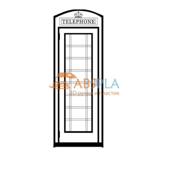 Телефонная будка 2 - шаблон трафарет для 3Д ручки
