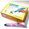 3D ручка 3D PEN 2 - розовая