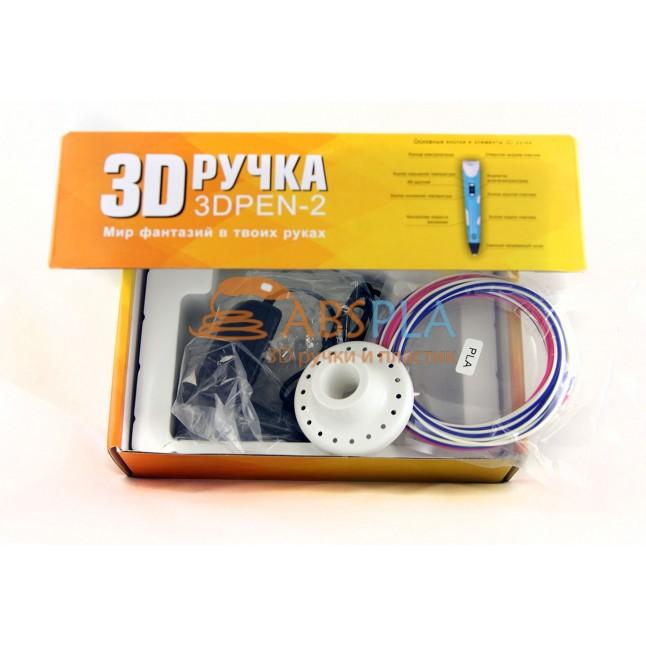 3D ручка 3D PEN 2 - желтая