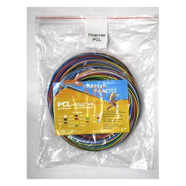 Набор цветного PCL пластика для 3D ручки - 100м