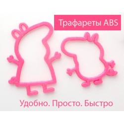 """Трафареты для 3D ручек """"Поросята"""""""
