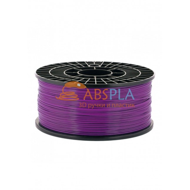 Фиолетовый PLA пластик 1кг. на катушке