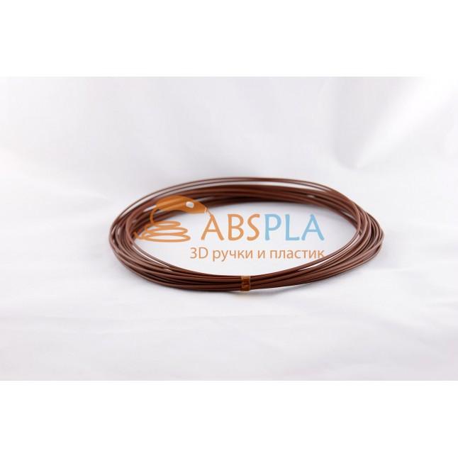 Коричневый пластик PLA 10 метров
