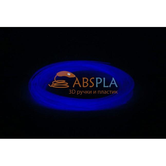 Светящийся синий пластик PLA 10 метров
