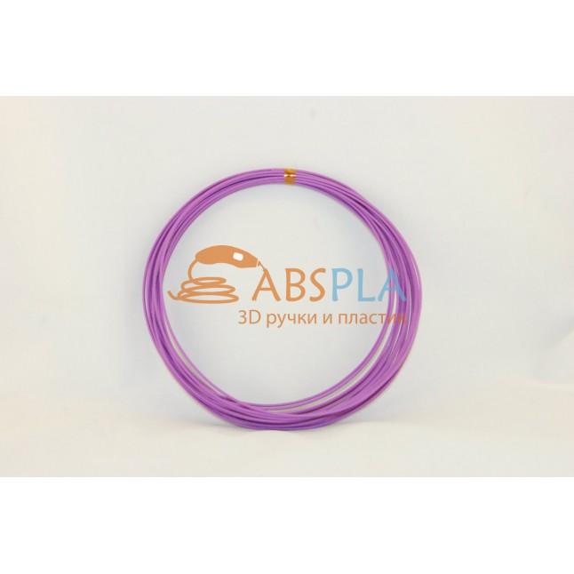 Сиреневый пластик ABS 10 метров