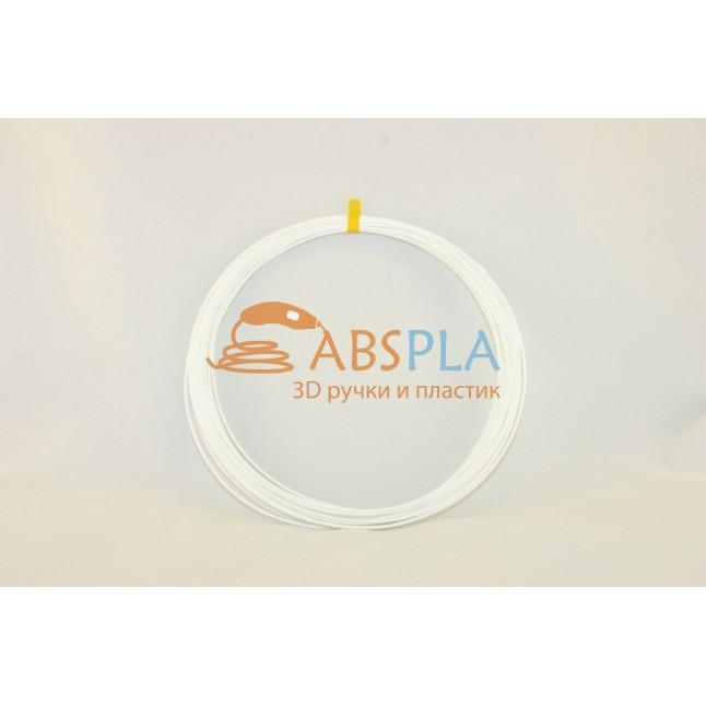 Белый пластик ABS 10 метров