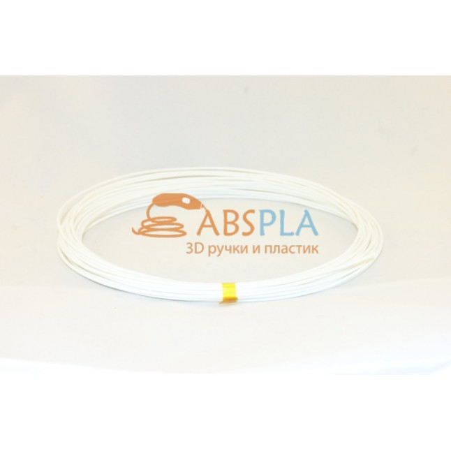 Белый пластик PLA 10 метров